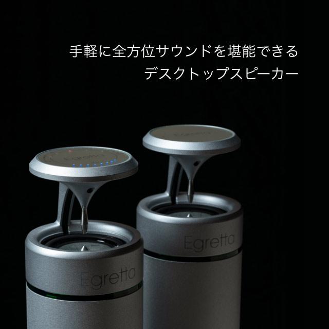 ナチュラルサウンド・スピーカー TS550 / TS500