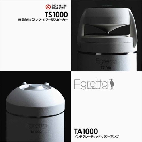 Egretta TS1000 / TA1000 パンフレット